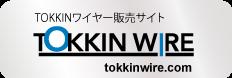 tokkinwire