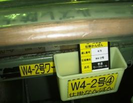 IV027-03.JPG